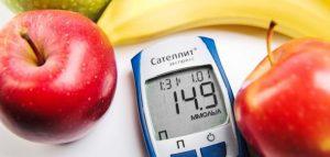نسبة السكر في الدم لمرضى السكر